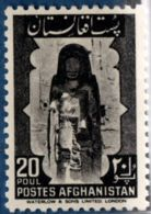 Afghanistan 1951 Bamian Buddha 1 Value MH - Bouddhisme