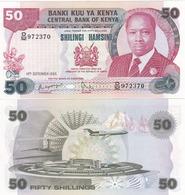 Kenya  - 50 Shillings 1986 AUNC Lemberg-Zp - Kenya