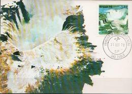 Brazil Stamp On Maximum Card - Holidays & Tourism