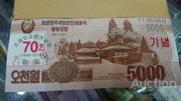 Korea North - 5000 Won 2019 UNC 70 Years Diplomatics PRC And DPRK Comm. Lemberg-Zp - Corea Del Norte