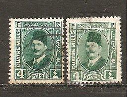 Egipto - Egypt. Nº Yvert  121-21a (usado) (o) - Egipto
