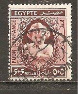 Egipto - Egypt. Nº Yvert  220 (usado) (o) - Egipto