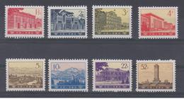 PR CHINA 1974 - Revolutionary Sites Short Set MNH** OG XF - Nuovi