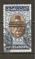Egipto - Egypt. Nº Yvert  345 (usado) (o) - Egipto