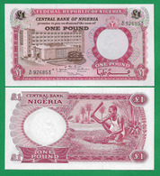 NIGERIA - 1 POUND - 1967 -  UNC - Nigeria