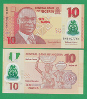 NIGERIA - 10 NAIRA - 2013 – POLYMER - UNC - Nigeria