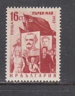 Bulgaria 1953 - Tag Der Arbeit, Mi-Nr. 855, MNH** - 1945-59 Volksrepublik