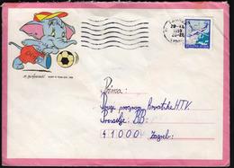 Yugoslavia Croatia Zagreb 1991 / Football, Simby, Elephant, Disney - Soccer