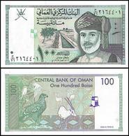 OMAN - 100 BAISA - 1995 - UNC - Oman