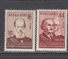 Bulgaria 1953 - Cinquantenaire De La Creation Du Parti Social-democratie, YT 763/64, Neufs** - 1945-59 Volksrepublik
