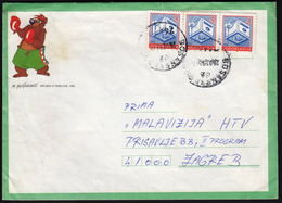 Yugoslavia Bosnia And Herzegovina Bosanski Brod 1992 / Boxing, Brundo, Bear, Disney - Boxeo