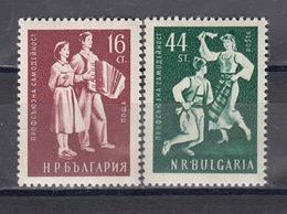 Bulgaria 1953 - Folklore, YT 784/85, Neufs** - Unused Stamps