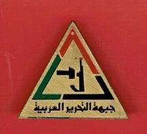 INSIGNE DE MILICE PALESTINIENNE AU LIBAN VERS 1980 FABRICATION ARTISANALE LIBANAISE - Organisations