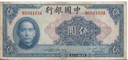 Cina - China - 5 Yuan 1940 - P.84 - Cina