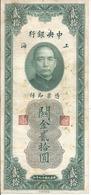 Cina - China - 20 Customs Gold Units 1930 - P.328 - Cina