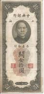 Cina - China - 10 Customs Gold Units 1930 - P.327b - Cina
