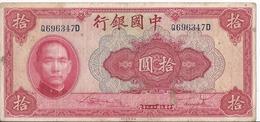 Cina - China - 10 Yuan 1940 - P.85b - Cina