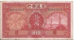 Cina - China - 10 Yuan 1935 - P.155 - Cina