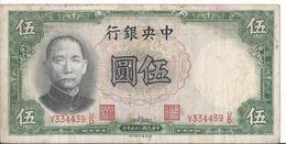 Cina - China - 5 Yuan 1936 - P.217 - Cina