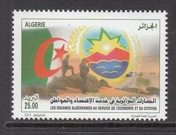 2015 Algeria Algerie Customs Douanes Complete Set Of 1 MNH - Algerien (1962-...)