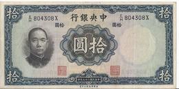 Cina - China - 10 Yuan 1936 - P.218 - Cina