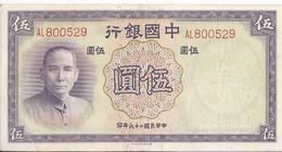 Cina - China - 5 Yuan 1937 - P.80 - Cina