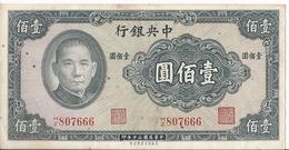 Cina - China - 100 Yuan 1941 - P.243 - Chine