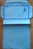 Afghanistan Aerogramme Aerogramm Air Letter Stationery Entier Postal Postkarte Ganzsache Avion Airplane Flugzeug - Afghanistan