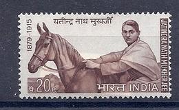 190031945  INDIA  YVERT  Nº  303  **/MNH - India
