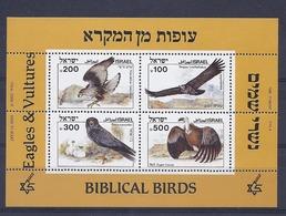 190031947  ISRAEL  YVERT  HB  Nº  28  **/MNH - Hojas Y Bloques