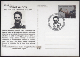 Croatia Split 2019 / Olympic Games Helsinki 1952 / 90 Years Of Birth Velimir Valenta / Rowing / Gold Medal - Summer 1952: Helsinki
