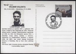 Croatia Split 2019 / Olympic Games Helsinki 1952 / 90 Years Of Birth Velimir Valenta / Rowing / Gold Medal - Sommer 1952: Helsinki
