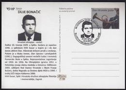 Croatia Split 2019 / Olympic Games Helsinki 1952 / 90 Years Of Birth Duje Bonacic / Rowing / Gold Medal - Sommer 1952: Helsinki