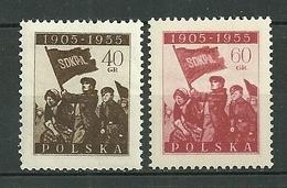 POLAND MNH ** 837-838 CINQUENTENAIRE DE LA REVOLUTION DE 1905 - 1944-.... Republiek
