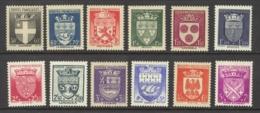 France Sc# B135-B146 MNH 1942 Arms Of Various Cities - France