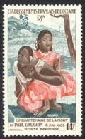 French Polynesia Sc# C21 MH 1953 14fr Gauguin's Nafea Faaipoipo - Oceania (1892-1958)