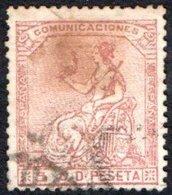 ESPAGNE  Allégorie 1873 (6v) - 1872-73 Reino: Amadeo I