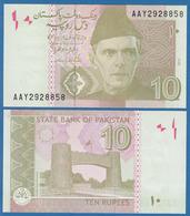 PAKISTAN - 10 RUPEES - 2014 - UNC - Pakistan