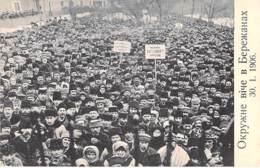 UKRAINE Oekraïne ( Evenement Event ) Manifestation Aux Environs De BEREZHANY - CPA Postée En 1916 - Ucrania Ucraina - Demonstrations