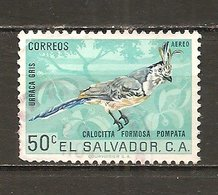 El Salvador  Yvert  Aéreo 187  (usado) (o) (defectuoso) - El Salvador