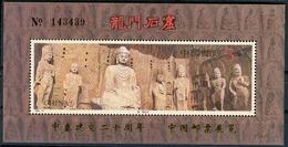 1995 CHINA / BF N° 77 (Yvert & Tellier) / ** MNH. Cat. Value = 10 € - 1949 - ... Volksrepubliek