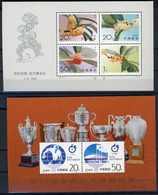 1995 ALL 4 Blocks Of The Year From BF N° 75 To BF N° 78 / ** MNH / Catalogue Value = 59€ - Ungebraucht