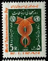 IRAN 1981 - World Communications Day, MNH (**) - Iran
