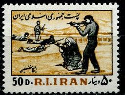 IRAN 1981 - Shooting, MNH (**) - Iran