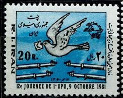 IRAN 1981 - UPU Day, MNH (**) - Iran