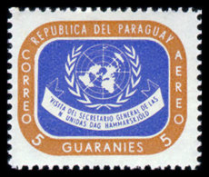 Paraguay, 1959, Visit Of The Secretary-General Hammarskjold, United Nations, MNH, Michel 827 - Paraguay