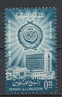 °°° MAROC - Y&T N°503 MNH NEUF - 1966 °°° - Marruecos (1956-...)