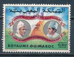 °°° MAROC - Y&T N°949 - 1983 °°° - Morocco (1956-...)