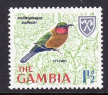 GAMBIA 1966 RED THROATED BEE EATER 1 1/2d BIRD STAMP FINE MNH ** SG 235 - Gambia (1965-...)