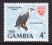 GAMBIA 1966 4d AFRICAN FISH EAGLE BIRD STAMP FINE MNH ** SG 238 - Gambia (1965-...)